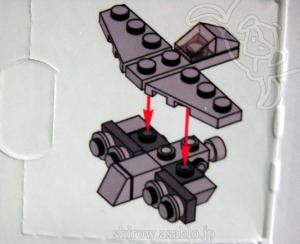 レゴのSWアドベントカレンダー(17)組立図