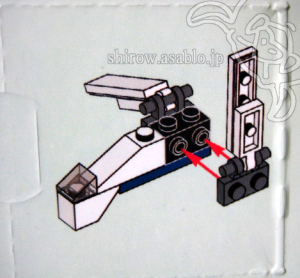 LEGO STAR WARS Advent calender 2013-day 12 / Republic Dropship