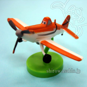 Dusty - Disney's Planes / Choco-Egg Disney 3 (Furuta)