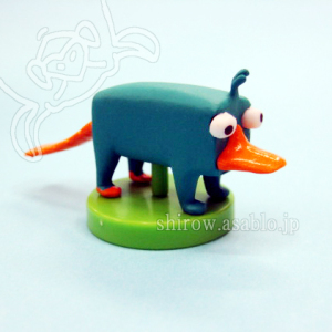 Perry the Platypus  from