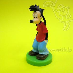 Max Goof / Choco-Egg Disney 3 (Furuta / JAPAN)