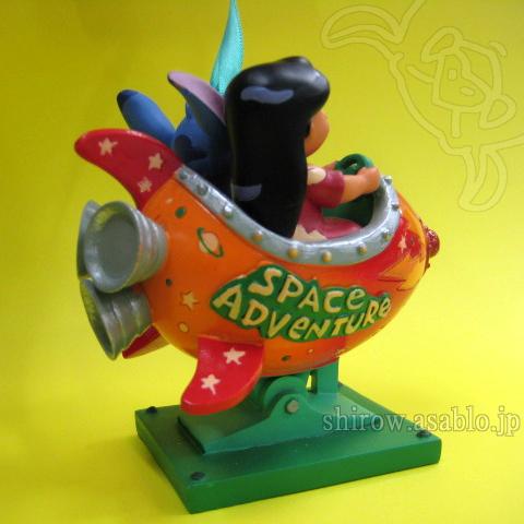 Disney Store Ornament 2013 - Lilo and Stitch