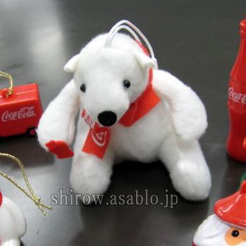 コカコーラ/ポーラベア マスコットクリーナー