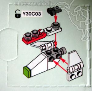 LEGO STAR WARS Advent calender 2013-day 8 / Republic Gunship