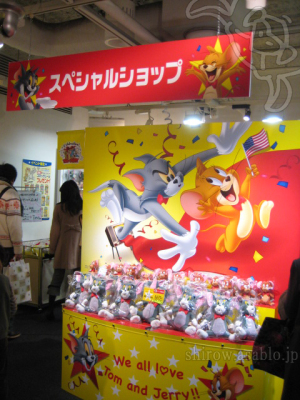 The World of TOM and JERRY (JAPAN)/ Special Shop