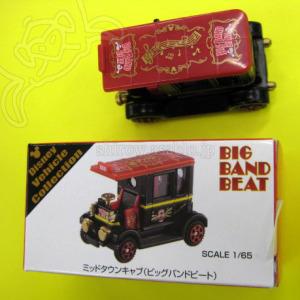 Tokyo DIsney Resort TOMICA/ MID TOWN CAB (Big Band Beat / Tokyo Disney Sea)