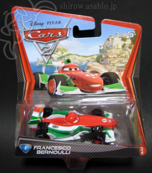 Mattel Disney / Pixar CARS 2 Movie  Die Cast Car/ #4 Francesco Bernoulli