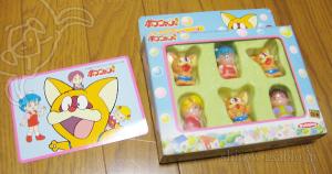 指人形/ポコニャン!(1993/YUTAKA)