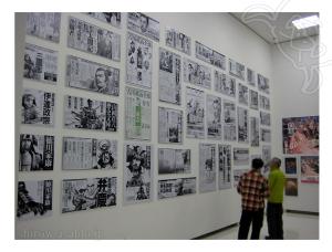 生頼範義展/みやざきアートセンター 新聞広告など(無料展示ブース)