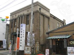 豊後高田昭和の町 清照別館