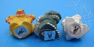 人形すくい/ゴジラ、メカゴジラ、キングギドラ (底面)