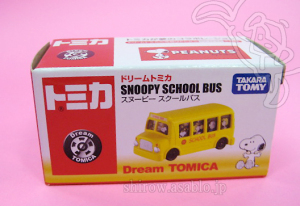 Dream TOMICA/ PEANUTS SCHOOL BUS