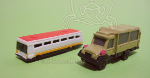 Disneyland - Walt Disney World Collector Packs Series-5 /Disney Bus, Animal Kingdom Safari Jeep