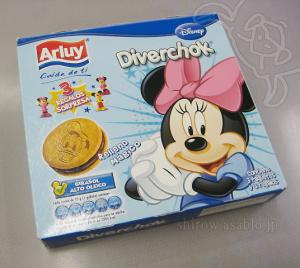 Arluy - Diverchok