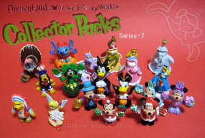 Disneyland - Walt Disney World Collector Packs Series-7
