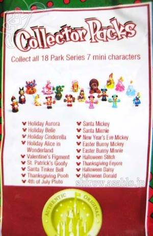 Disneyland resort - Walt Disney World Collector Packs Series-7/Lineup