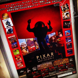 PIXAR IN CONCERT at ORCHARD HALL (Tokyo Japan)