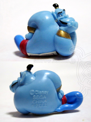 Disney's Aladdin Genie Mini Soft Mascot (SEGA JAPAN / 2005)/ Genie Sprawled