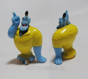 Disney's Aladdin Genie Mini Soft Mascot (SEGA JAPAN / 2005)/ Aloha Genie