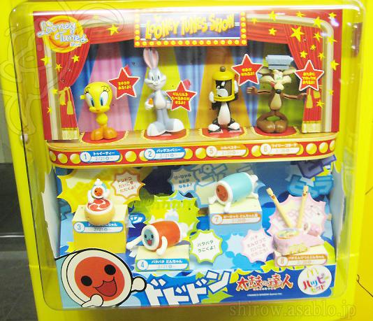 Happy Meal Toy / Looney Tunes Show & Taiko-No-Tatsujin (JAPAN)