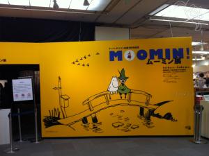 銀座松屋 MOOMIN! ムーミン展