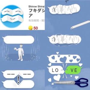 LINEクリエイターズスタンプ/ フキダシ・マニア