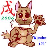 Happy Wonder NewYear !