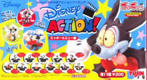 ガチャボックス『Disney ACTION!!ミッキー&ミニー編』店頭ボックス