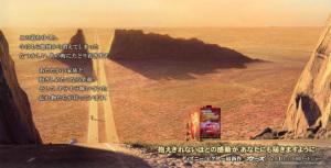 映画『カーズ』ポストカード
