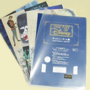 東京メトロ・スタンプラリー『ディズニーアート展』カード