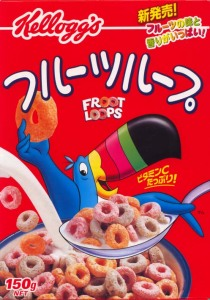 kellogg's FROOT LOOPS /Japanese Package (2003)