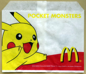 Fried Potatoes cover with pokemon/ McDonald's Japan