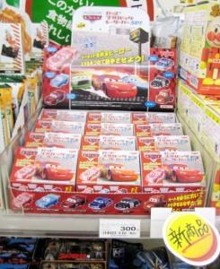 カーズ・プルバック・レーサーカーSP! / by Yujin