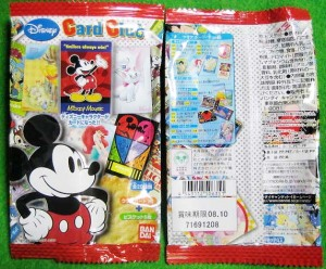 Disney Card Club / by BANDAI JAPAN