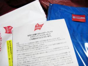 コカコーラ・オリンピックTシャツ/当選通知
