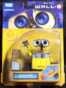 DXアクションフィギュア/キューブ&スタック WALL-E