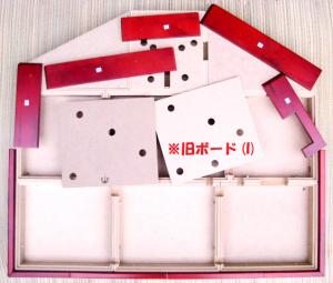 90号付属のフレームと交換用ベースボード