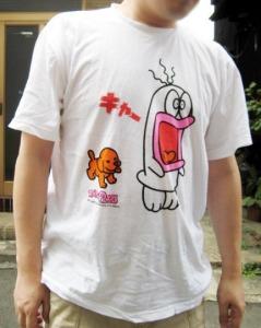T-shirt/オバケのQ太郎 ドッキリQ太郎(1994)バンプレスト