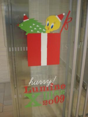 ルミネはトゥイティでクリスマス