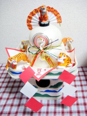 鏡餅withシア・カーン