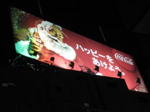コカ・コーラのサンタクロース