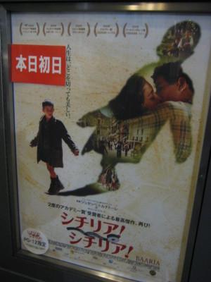 BAARIA un Film di Giuseppe Tornatore