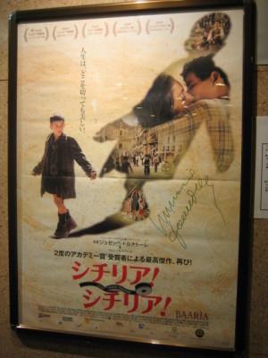 G・トルナトーレ監督サイン入りポスター(シネスイッチ銀座)