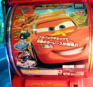 ガチャ/カーズ2プルバックレーサーカー/by TAKARA TOMY A.R.T.S