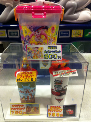 Drink CUP with Figurine / CARS 2 and Winnie the Pooh and Pretty Cure (popcorn bucket) / Warner Bros. Mycal JAPAN