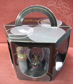 Tiny Kingdom / Fantasia Gift Box /by Disney Store