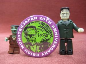 Monster Japan 20th Anniversary