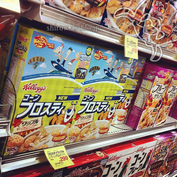 Kellogg's Corn Frosty (Japan)/ Disney Phineas and Ferb