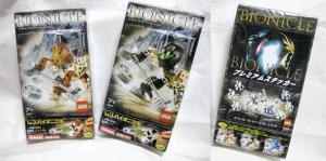 LEGO/Bionicle 8584Hewkii 8585Hafu / Japanese Package by KABAYA