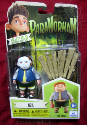ParaNorman Neil 4-Inch Figure / by Huckleberry Toys
